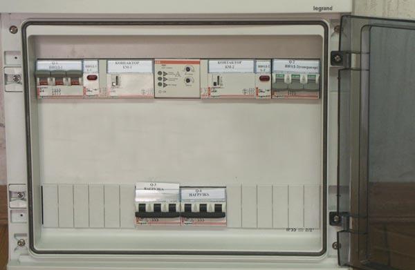 монтаж электрооборудования на электростанциях и электрических сетях